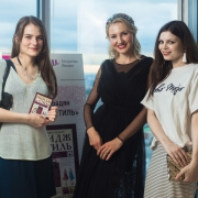 """Презентация книги стилиста Юлии Мурадян """"Имидж и стиль. Полный свод правил"""""""