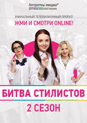 Полина Шкаленкова, Светлана Зайцева, Юлия Мурадян