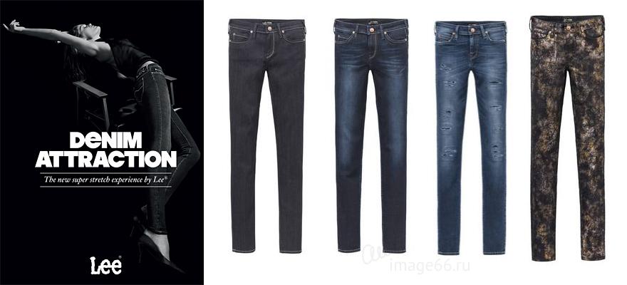 Новая линейка джинс от бренда Lee