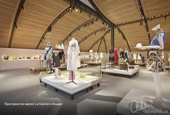 новый музей Louis Vuitton в Аньере