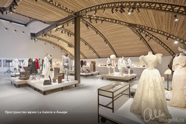 зал в новом музее Louis Vuitton в Аньере