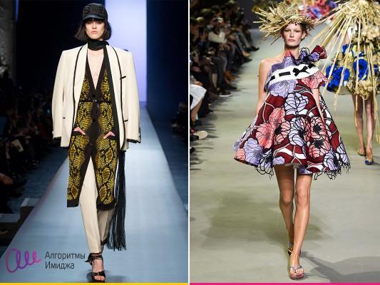 Чем коллекция Haute Couture отличается от prêt-a-porter, а круизная коллекция от pre-fall, Блог стилистов Алгоритмы имиджа