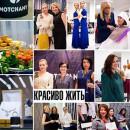 Фотографии гостей с fashion-вечера