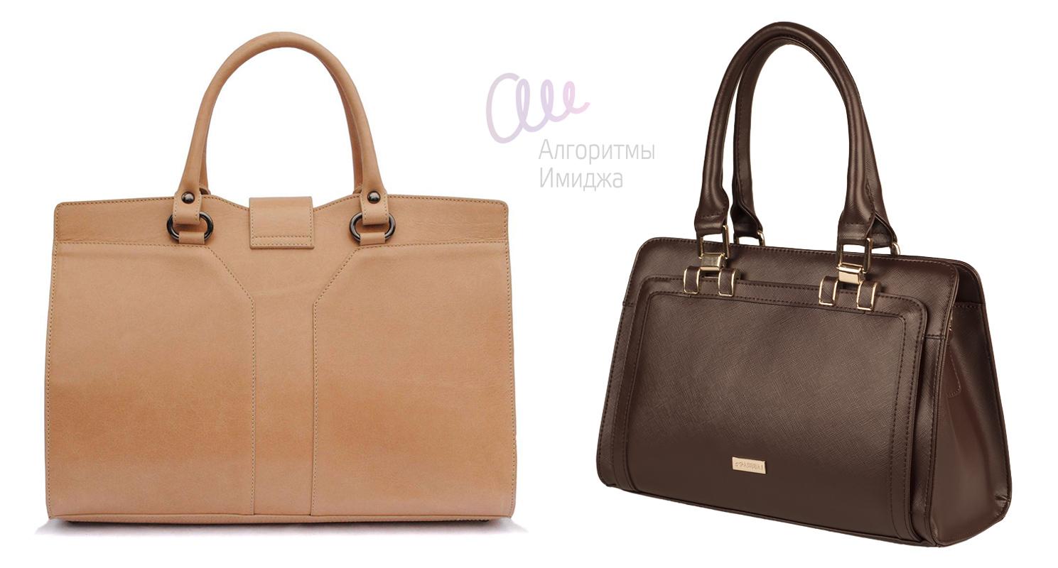 Где лучше купить сумку через интернет? - shoppingtoday ru