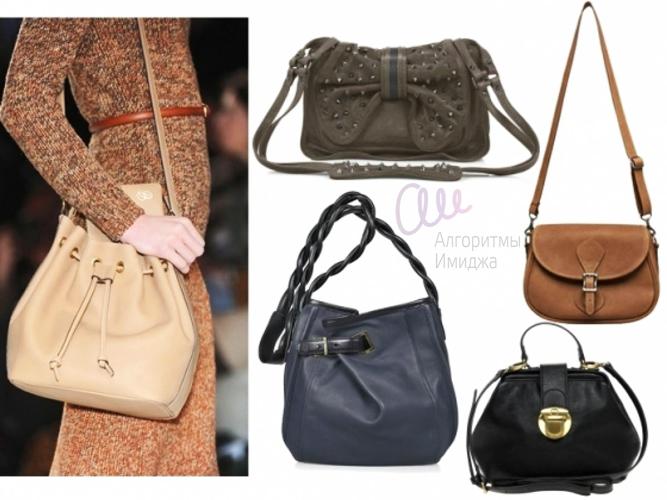 e8a6a76fdcd9 Как выбрать идеальную сумку. На что обращать внимание при покупке ...