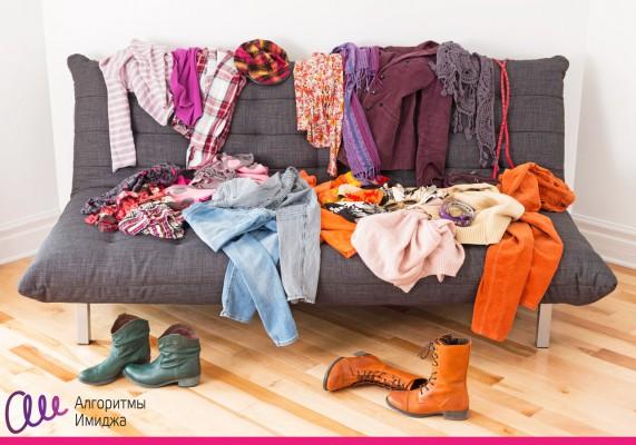 Разноплановая одежда лежит на диване