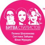 Логотип Битвы Стилистов
