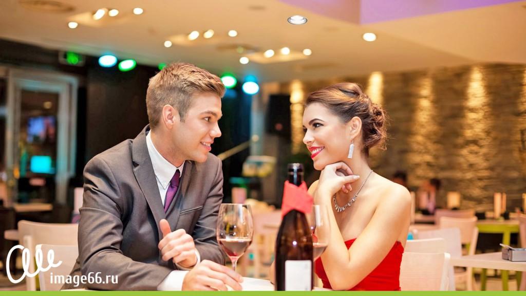 Svidanie_v_restorane_1