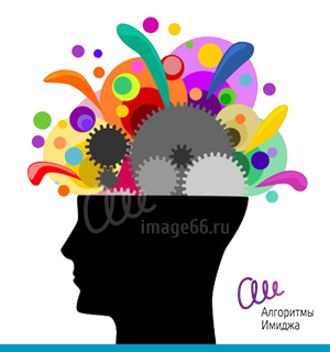 Масса ярких идей выплескивается из головы