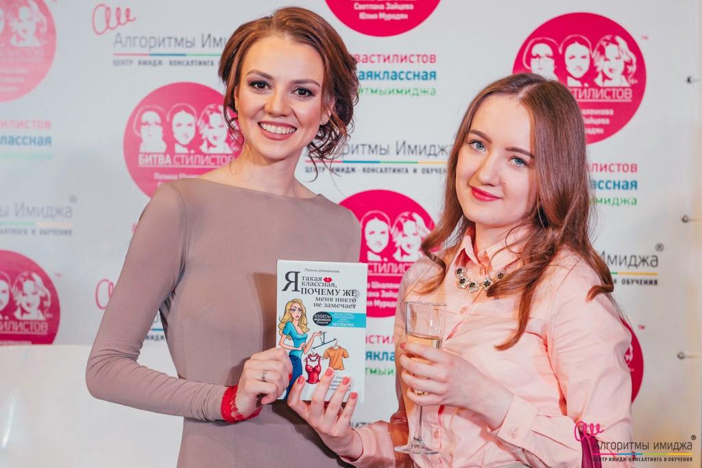 """Полина Шкаленкова с книгой """"Я такая классная, почему же этого никто не замечает"""""""
