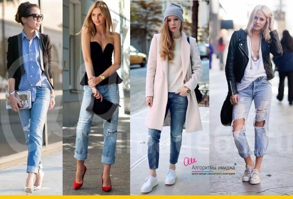 Четыре девушки демонстрируют городской образ в одежде с помощью джинс бойфренд