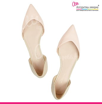 Бежевые туфли дорсей без каблука