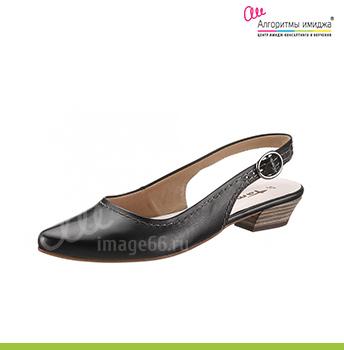 Черные туфли слингбэк на низком каблуке