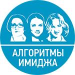 Логотип Алгоритмы Имиджа
