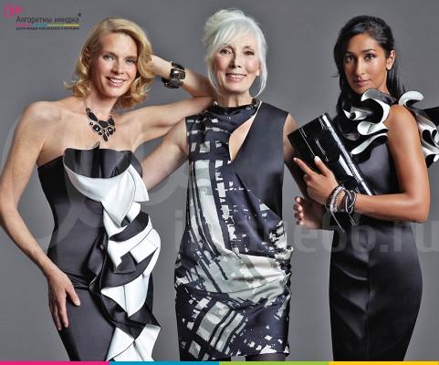 Три женщины разного возраста