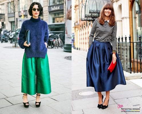 Девушки стильно одетые в брюки-кюлоты и юбку-миди