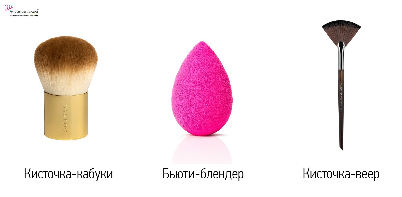 Как правильно хранить спонжи для макияжа