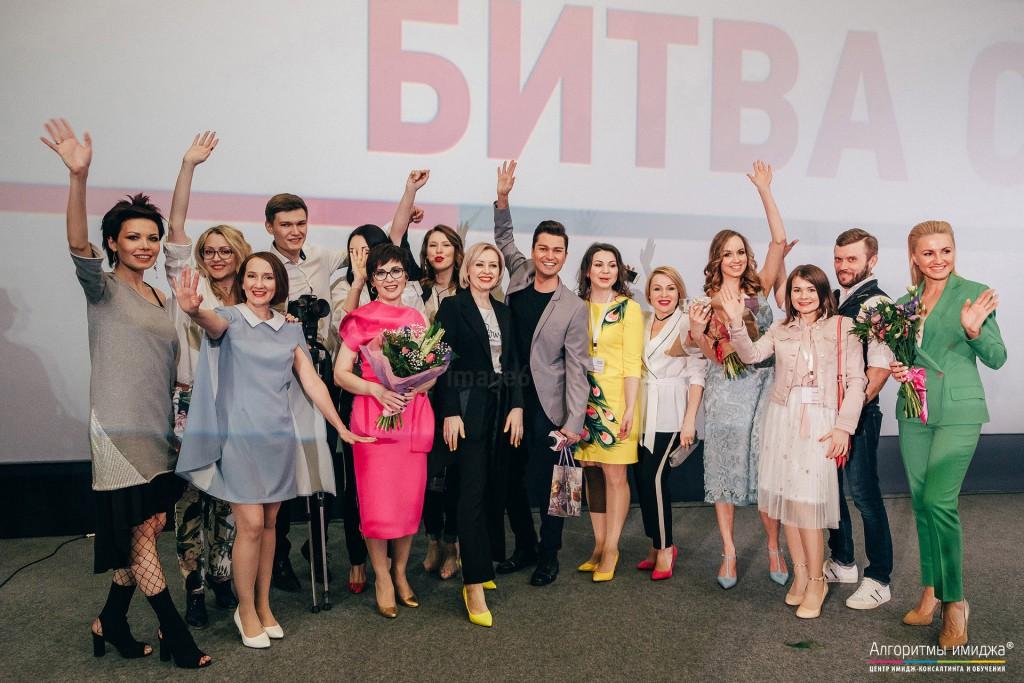 Битва Стилистов финал 2 сезона
