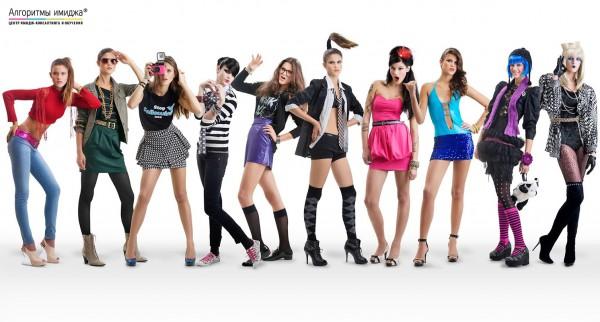Девушка в разных модных образах